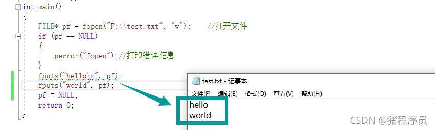 ❤️C语言文件的操作与处理❤️----1.6W字详解,带你搞懂文件操作!!!