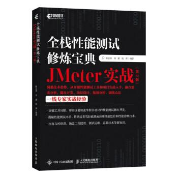 本周上榜程序员专业新书6本,其中Python书2本,算法书1本