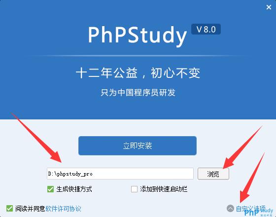 【php基础入门】PHP环境搭建与初识php代码书写及演示PHP和JS中遍历数组的区别、引入外部文件等知识点学习笔记