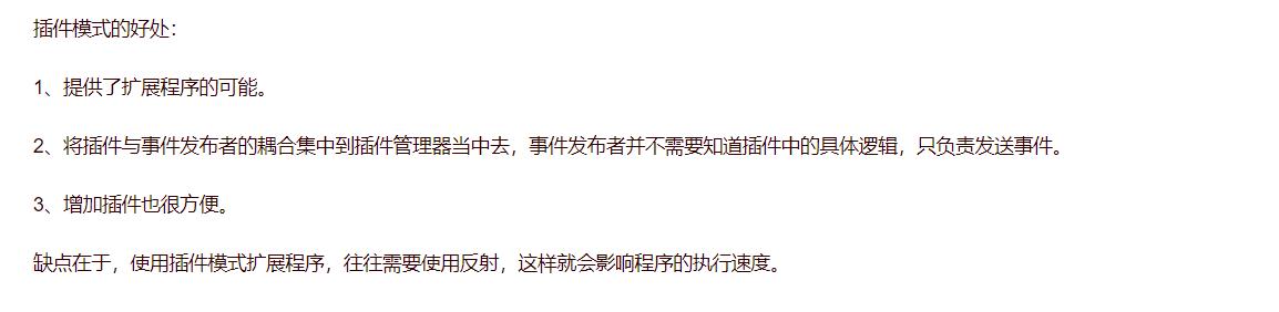 丁奇mysql实战45讲(一)笔记