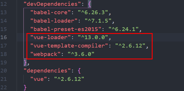 Vue.js- webpack 详解