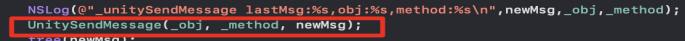 IOS-SDK接入篇