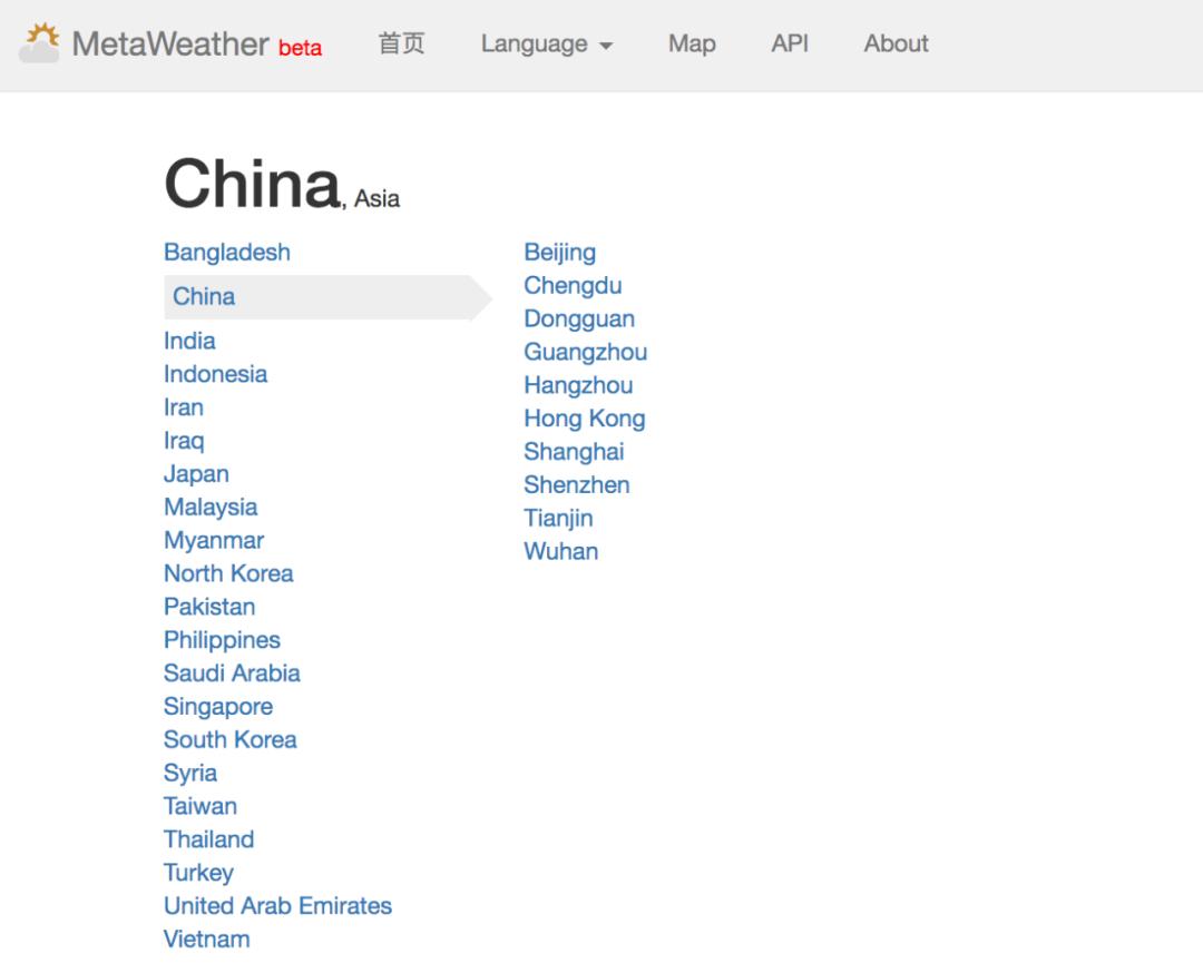 太强了,用 Python+Excel 制作天气预报表!