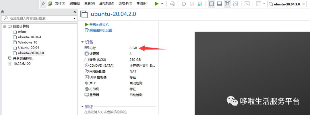 Ubuntu18.04/20.04虚拟机编译Android4/5/6/7/8/9/10/11系统源码的常见问题解决方法