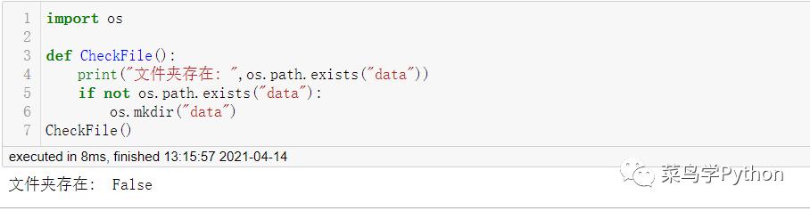 Python22个公式
