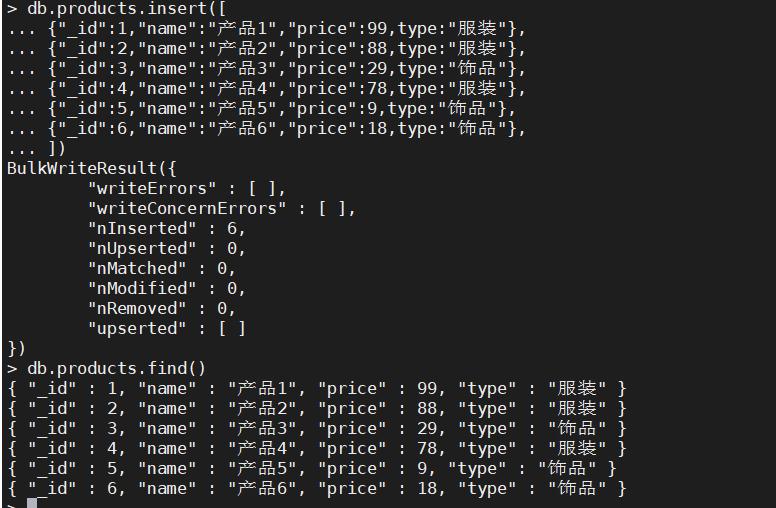 MongoDB——基本命令