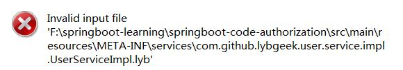 如何使用自定义类加载器防止代码被反编译破解