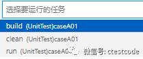 程序猿的武林秘籍,使用vscode一键调试代码