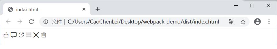 学习Webpack4这一篇就够了