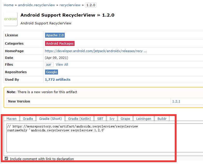 Android依赖包、jar包(或aar文件)查询、搜索方式