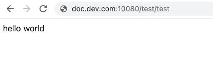 基于Docker统一PHP开发环境