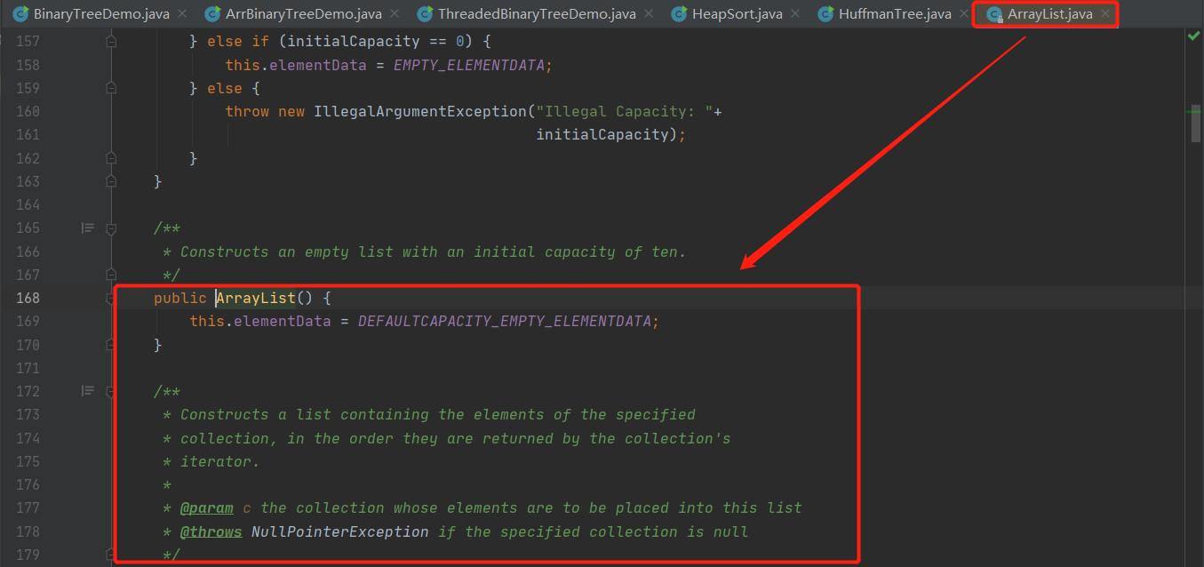 学Java怎么看API(详细图解)+查看Java源码(IDEA)