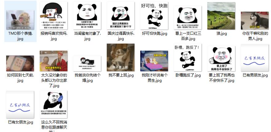 【微信小程序爬虫】表情包小程序图文视频教学,从零写起,保姆教程!!!