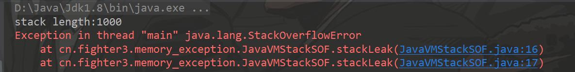 【JVM进阶之路】四:直面内存溢出和内存泄漏