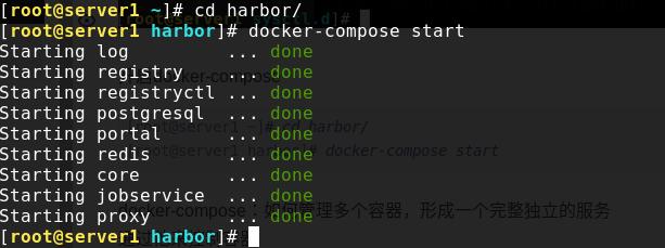 Docker容器:搭建harbor仓库