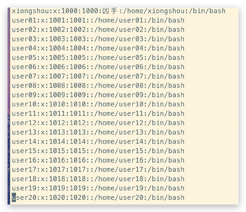shell脚本文件【随机数配置用户、密码】