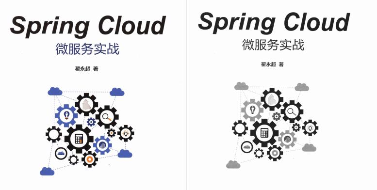微服务+Docker完美教程,全部展现到这2份文档里面了!