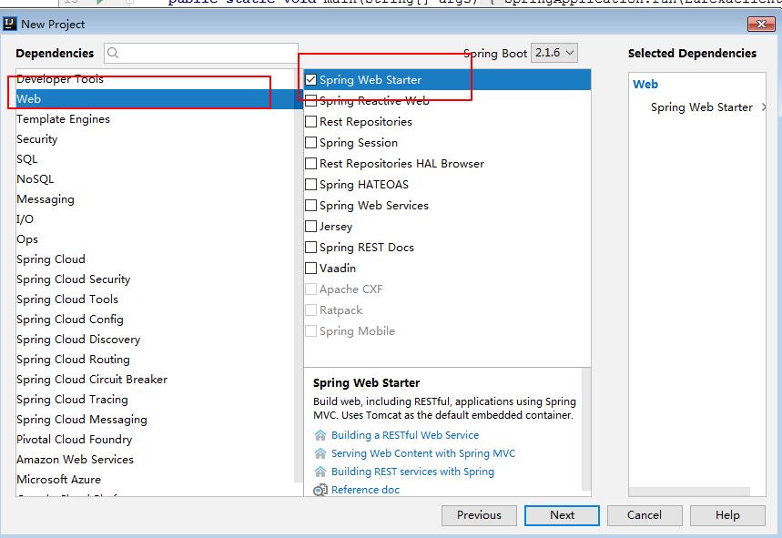 微服务实战系列(二)-注册中心Springcloud Eureka客户端
