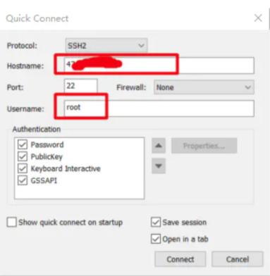 004 - windows连接阿里云linux云服务器 - 推荐