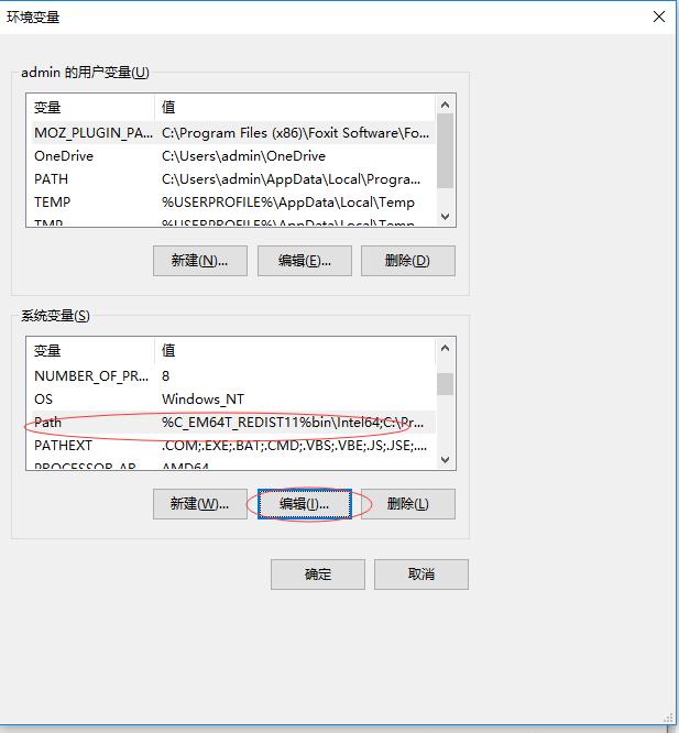 Anaconda安装指南('conda' 不是内部或外部命令,也不是可运行的程序 或批处理文件)