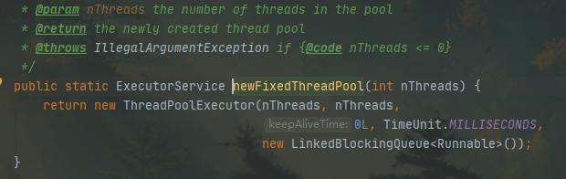 Java线程池七个参数