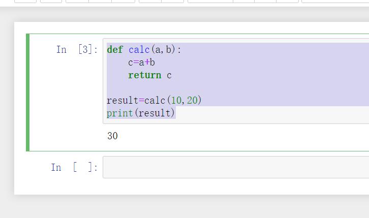 python函数的创建与调用
