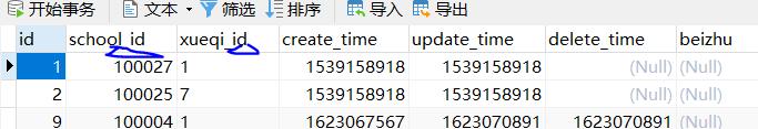 THINKPHP_(8)_修改TP源码,支持基于多层关联的任一字段进行排序