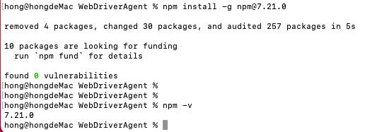 WebDriverAgent重签名爬坑记