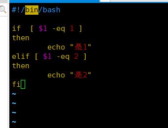 大数据-shell-流程控制