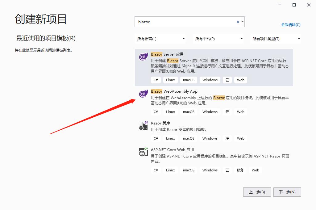 【重榜?】.NET 6 Preview 1 开箱上手!带你尝试新版本更新!