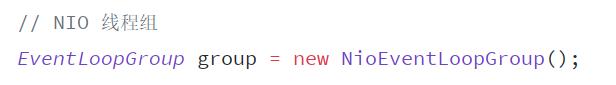 深入学习Netty(4)——Netty编程入门