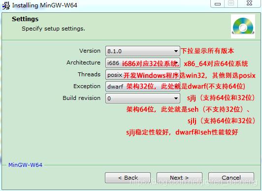 Windows 下 vscode 上配置 MinGW-w64
