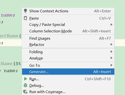 IntelliJ:自动生成JavaBean的读写方法