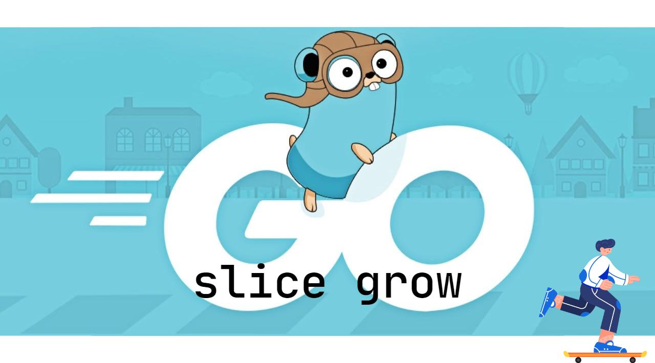 Go slice 扩容机制分析