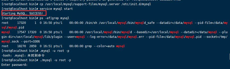 linux下安装mysql5.7