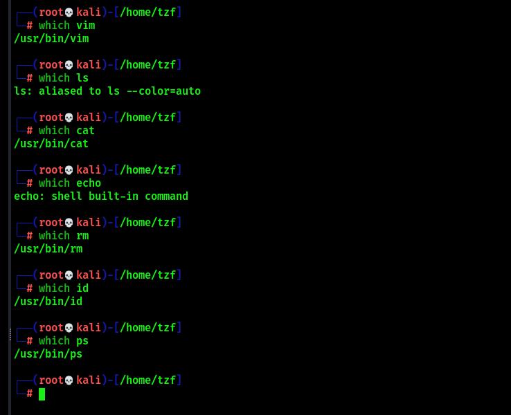 利用PATH环境变量 - 提升linux权限~👻