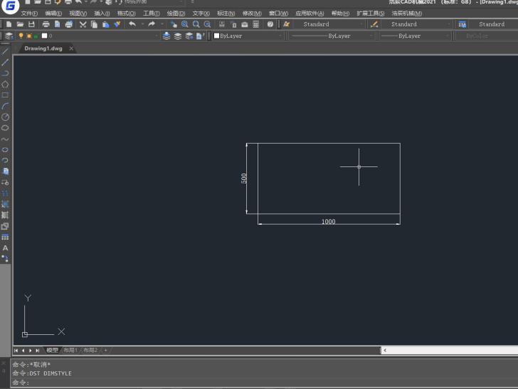 CAD绘图尺寸与测量尺寸不一致怎么办?CAD比例设置