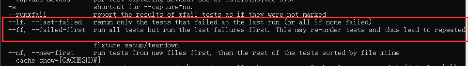pytest--运行上次失败用例(--if 和 --ff)