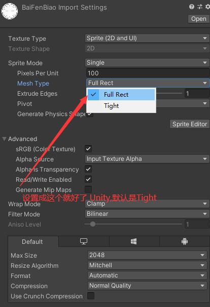 Unity UGUI不规则区域按钮点击实现