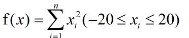 差分进化算法介绍及matlab实现