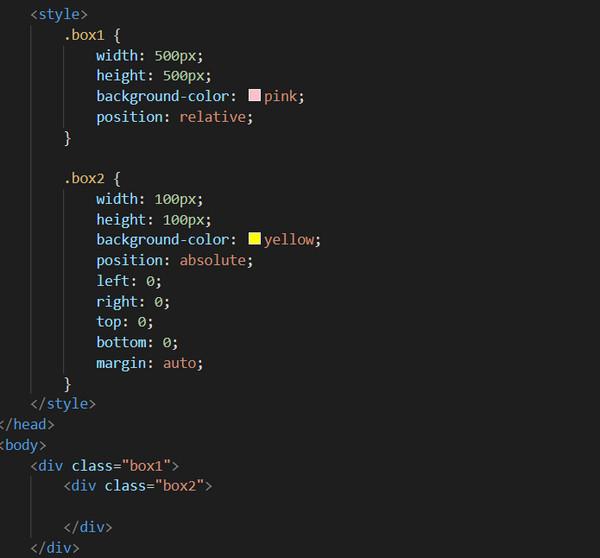HTML5和CSS3 王老师经验