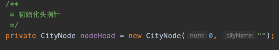 手写单链表基础之增,删,查!附赠一道链表题