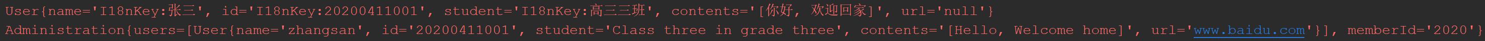 记录一次源码扩展案列——FastJson自定义反序列化ValueMutator