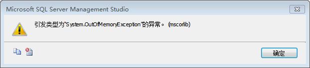 关于sql server导出csv格式文件的身份证号乱码问题处理办法