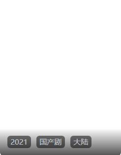 解决苹果CMS采集后没有显示图片的问题