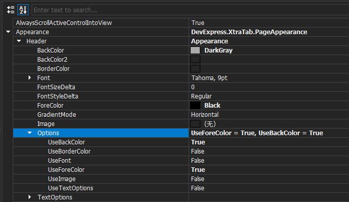 DevExpress xtraTabControl 去除边框