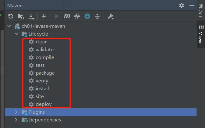 maven自动化构建工具