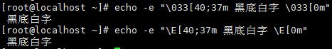 shell脚本(3)-格式化输出