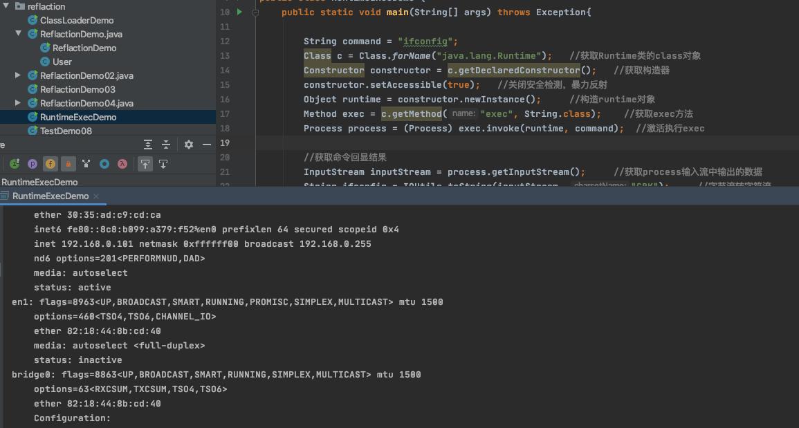 Java之注解与反射