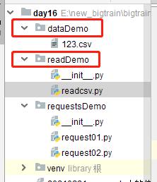 requests + pytest + allure 结合使用并生成测试报告